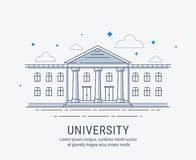 University building Royalty Free Stock Photos