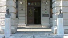 The university building in Ljubljana. A view of the entrance of the University building in Ljubljana, Slovenia stock video