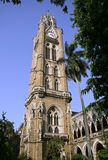 University building, mumbai, Stock Photography