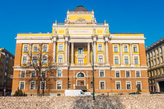 University building in Sarajevo Stock Photography