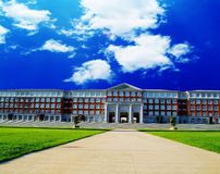 University Campus college building. A beautiful  college campus under sky Royalty Free Stock Photo