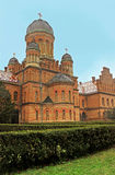 The University church, Chernivtsi, Ukraine Stock Image