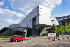 The University of Cincinnati, Ohio Stock Image