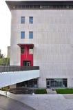 The University of Cincinnati, Ohio royalty free stock image
