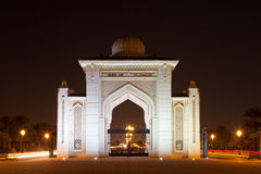 University City of Sharjah Entrance Gate Royalty Free Stock Photo