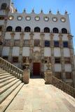 University of Guanajuato Royalty Free Stock Images