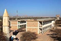 University Of Hargeisa Royalty Free Stock Image