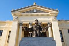 The University of Havana in Cuba Royalty Free Stock Image