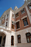 The University of Hong Kong main building. Tower, with over 100 years history royalty free stock images