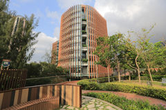 He University of Hong Kong in Pok Fu Lam Royalty Free Stock Image