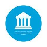 University Icon illustration Royalty Free Stock Photography