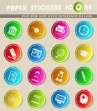 University icon set. University icons for user interface design vector illustration