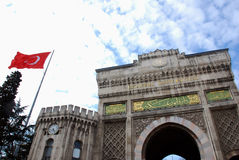University of Istanbul Royalty Free Stock Images