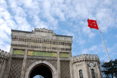 University of Istanbul Royalty Free Stock Photos