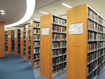 University library. Philosophy books section in a university library royalty free stock photography