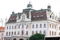 University of Ljubljana, Slovenia Stock Photos