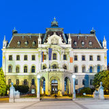 University of Ljubljana, Slovenia, Europe. Royalty Free Stock Photography