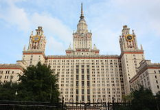 University. The main building of the University of Moscow Stock Image