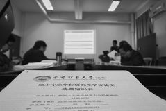 university Meeting notes Stock Image