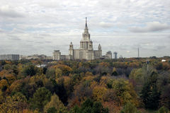 University in Moscow. University. Autumnal view in Moscow. Russia royalty free stock image