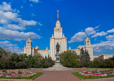 University at Moscow Russia Stock Image