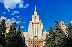 University at Moscow Russia Stock Photography