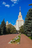 University at Moscow Russia Royalty Free Stock Photos
