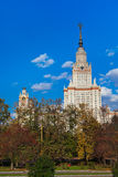 University at Moscow Russia Royalty Free Stock Images