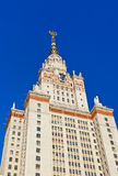 University at Moscow Russia Royalty Free Stock Image