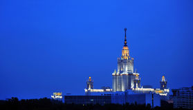 University of Moscow at Twilight Stock Images