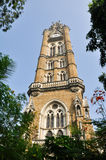 The University of Mumbai, India Royalty Free Stock Photography