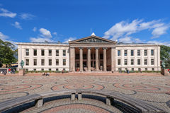University of Oslo at summer day Stock Photography