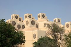 University of Qatar. Doha Royalty Free Stock Images