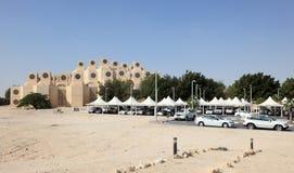 The University of Qatar. Doha Stock Photo