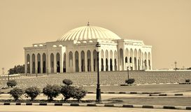 University of Sharjah Stock Photo