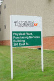 University of Tennessee Health science center entrance Royalty Free Stock Photos