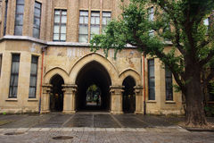 University of Tokyo. Called Todai. Here is the first ranked research university in Asia Royalty Free Stock Photo