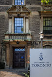 University of Toronto - entrance to a building Stock Photography