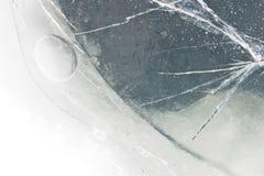 Universo congelado Imagen de archivo libre de regalías