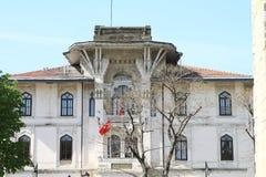 Universtiy Marmara Üniversitesi in Istanbul. Turkish university Marmara Üniversitesi - Orta Doğu ve İslam Ülkeleri Araştırmaları Enstitüsü in Istanbul Royalty Free Stock Photos