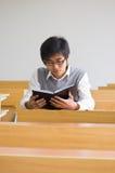 uniwersyteccy azjatykci ucznie obraz stock