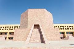 Uniwersytecki budynek w Doha, Katar Obraz Royalty Free