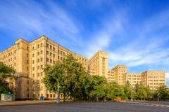 Uniwersytecki budynek w Kharkov Ukraina zdjęcie royalty free