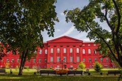 uniwersytet Obrazy Stock