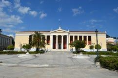Uniwersytet Ateny Obrazy Royalty Free