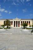 Uniwersytet Ateny Fotografia Stock