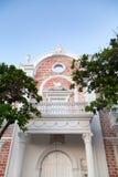 Uniwersytet Cartagena Obraz Royalty Free