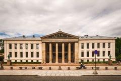 Uniwersytet Oslo Universitetsplassen Zdjęcie Stock