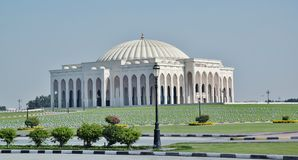 Uniwersytet Sharjah Fotografia Stock