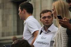 Unknown opposition with the inscription Brother Navalny Royalty Free Stock Photos